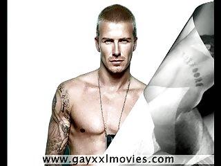 David Beckham Sex Video
